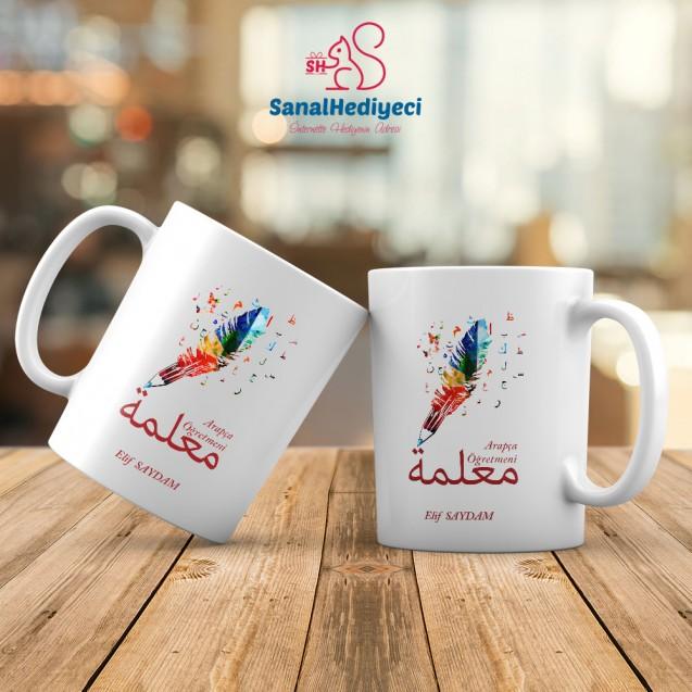Arapça Öğretmeni (Bayan) Kupa Bardak